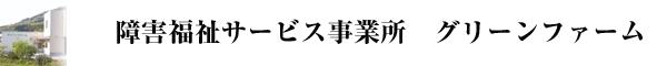 ren_top
